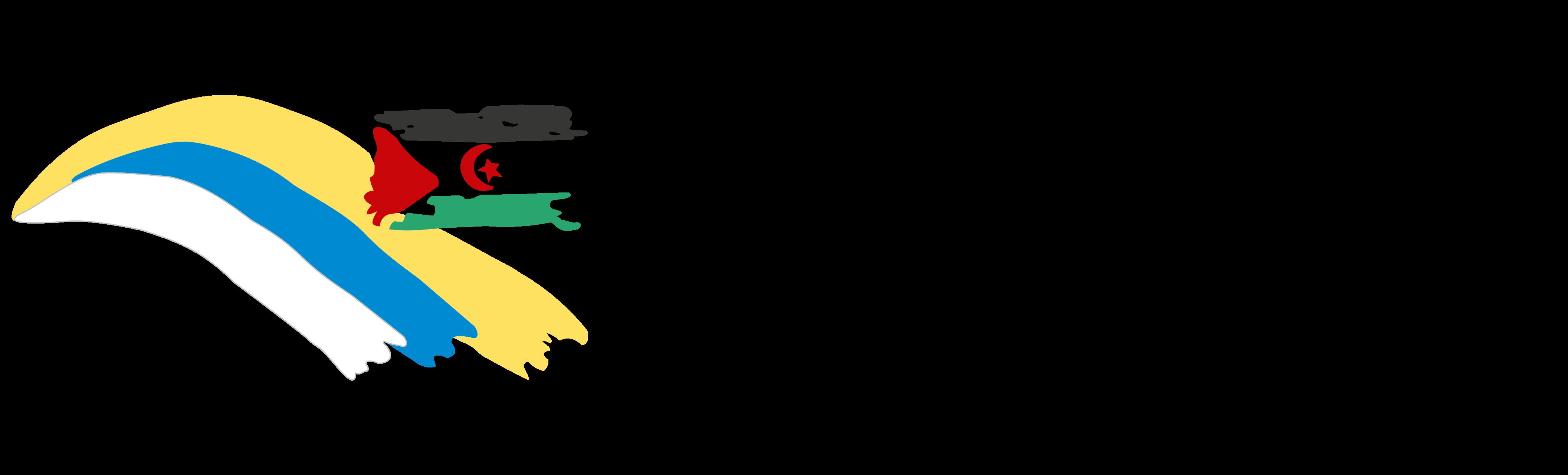 Asociación Canaria en Solidaridad con el Pueblo Saharaui